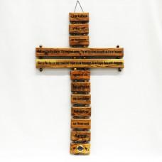 Cross Lord Prayer Threaded Blocks